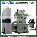 YULONG XGJ560 biomass wood pellet making machine