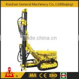 top Quality sale KY125 Surface DTH Borehole crawler drilling machine for sale                                                                         Quality Choice