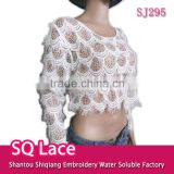 2016 ladies lace tops latest design milk silk lace fabric for hollow out short lace blouse