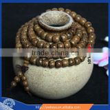 6*8mm Tibetan Wenge Wood Prayer Beads Buddha Mala Buddhist Bracelet Necklaces