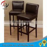 Hot New Products for 2015 Outdoor Stackable Home Furniture Cheaper Price antique wooden bar chair