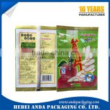 printed apple chips packaging bag/snack plastic sachet/dried fruit wrap bag/stand up pouch