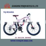2016 Fashion and powerful mountain electric bicycle /bicycle with lithium battery /YQ-M2608A