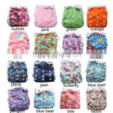 New Design Babyland Cloth Diaper 2013 New Product Baby Discount