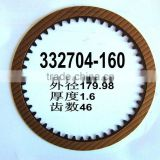 ATX 722.6 Automatic Transmission 332704-160 Friction plate Gearbox automotive spare part Clutch Plate