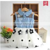 2015 new summer dress Kids Girls Denim Skirt Dress Baby Child princess dress.