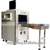XJ5030 Tunnel size 500*300mm CE certified x-ray baggage scanner, Inspection X-ray Machine