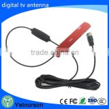 Factory Supply HD TV Antenna for DVB-T2 Internet TV Antenna Car Satellite Tv Antenna