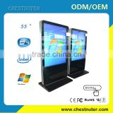 "Free Standing Tablet Kiosk 42"" 46"" 55"" All In One PC TV Touchscreen"