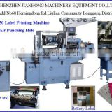 color printing press for adhesive label(JH-250)
