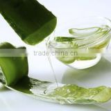 Beauty Products aloe vera softgel capsule OEM from factory