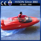 Hison most popular China China jet mini ship