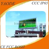 new hot sale xxx video movable led display/led tv display panel/led display control card