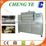 CE approved electric dough mixing machine under vacuum for dumplings, ZHM150 Vacuum Flour Mixer