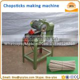 Disposable wooden/twin/bamboo/ chopstick wood rounding making machine