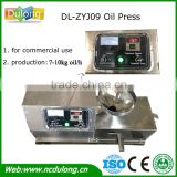 Stainless steel 15~20kg input automatic mini oil press