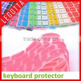Hot selling high quality cheap silicone colored laptop skin for promotion