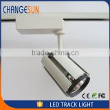 Colorful Super soft Luxury led track light