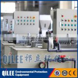 PP chemical powder feeding equipment dosing