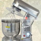 b7 planetary cake mixer commercial bread mixing machine