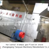 Wood chip,husk,pellet,straw energy saving biomass gasification generation power plant