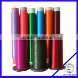0.36mm polypropylene monofilament yarn with high tenacity/ pp monofilament yarn