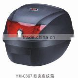 motorcycle spare part(luggage box,motorcycle top case)