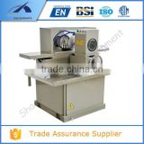 SGM-21100W Rock Stone Double Disc Grinding Machine