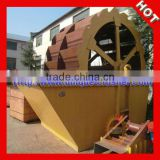 2013 Hot Sale Stone Washer Supplier