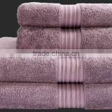 Cheap wholesale egyption cotton towel