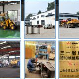 Shandong Honest Machinery Co., Ltd