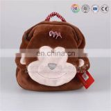 2016 popular animal head school plush bag for small kids