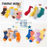 2018 OEM high quality knitted custom funny Colorful 100% organic cotton socks for kids