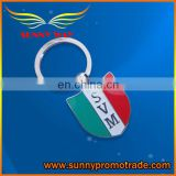 2014 hot custom metal keychain of your logo