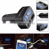 Fast portable car Charging 4 in 1 car Charger + Micro USB Cable + Dual usb Car Charger with Retail Packaging