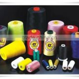 High tenacity 50/2 Dyed100% spun polyester sewing thread                                                                                                         Supplier's Choice