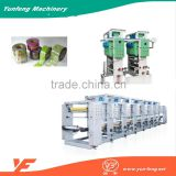 Plastic film rotogravure printing machine                                                                         Quality Choice