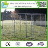 Alibaba China - double dog kennel with solid bar runs and single dog kennel with mesh run
