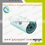 WP10-Common Rail Euro3 WEICHAI 612630080203 engine automotive inline fuel filter replacement