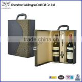 2015 Handmade High Quality leather wine box,liquor bottle gift box