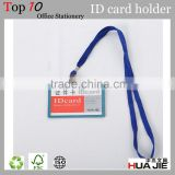 Clear soft badge holder employee hard plastic id card holder