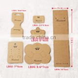 wholesale Kraft Tag Custom ,Customize Garment Tag Kraft paper and kraft fashion jewelry card