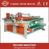 alibaba express folder gluer with lock bottom / Paper Bags Making Machine / Packaging Machin for gift box
