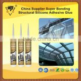 2016 China Supplier Super Bonding Structural Silicone Adhesive Glue                                                                         Quality Choice