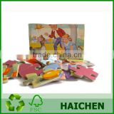 Educational Toy Custom Wholesale Custom Jigsaw Puzzles