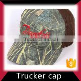 China supplier soft textile baby trucker cap