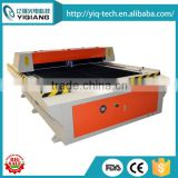 1325 co2 laser cutter for metal and nonmetal with Panasonic servo motor driver                                                                                                         Supplier's Choice