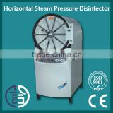 YX600W 300L Horizontal high pressure reactor autoclave machine price cheap autoclave sterilizer sturdy