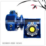 Combination of UDL/MB002-NMRV06 Lifting machinery hollow shaft speed reduction gearbox high efficiency