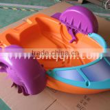 Hot sale plastic kids small paddle boat